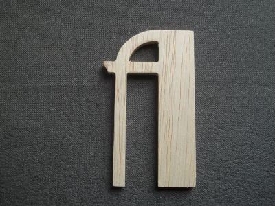 Lettre en bois brut à peindre modèle BETTY NOIR