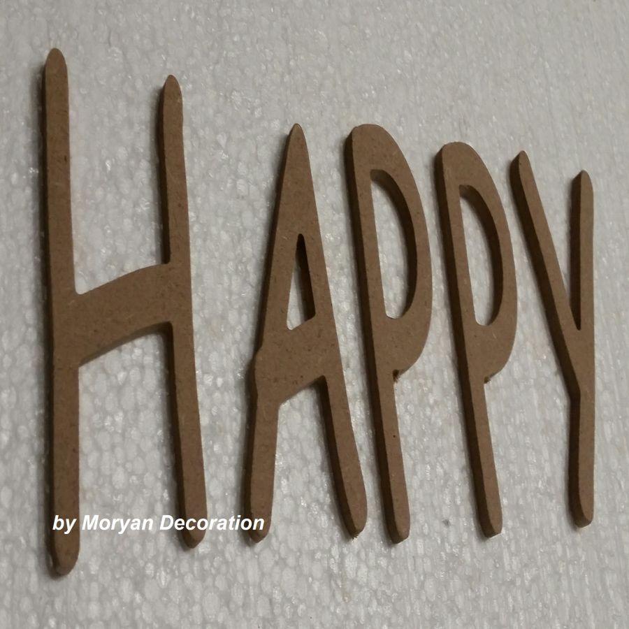 Lettre en bois decorative HAPPY