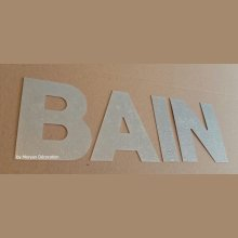 Lettre decorative en zinc BAIN 30 cm